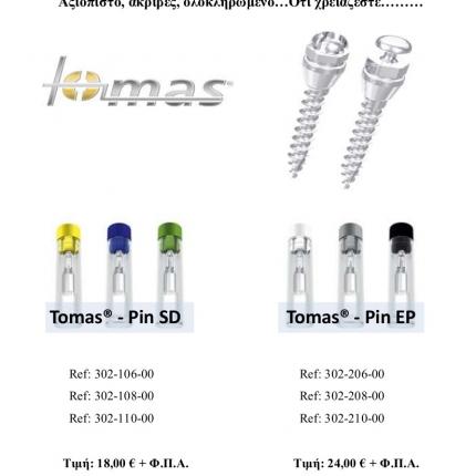 tomas-pins
